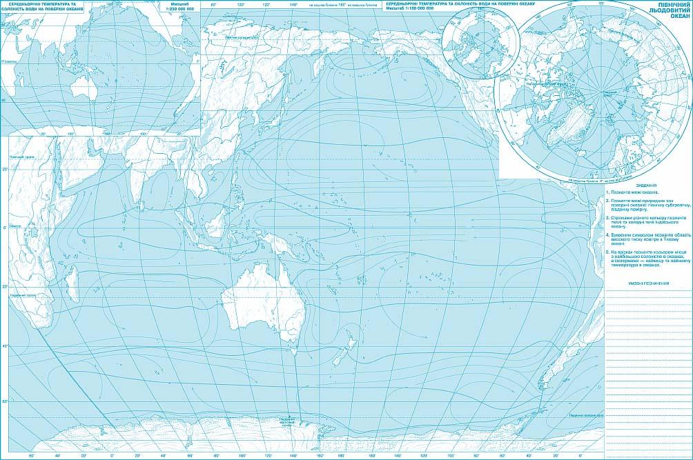 Гдз контурные карты по географии 5 класс вода на земле мировой океан