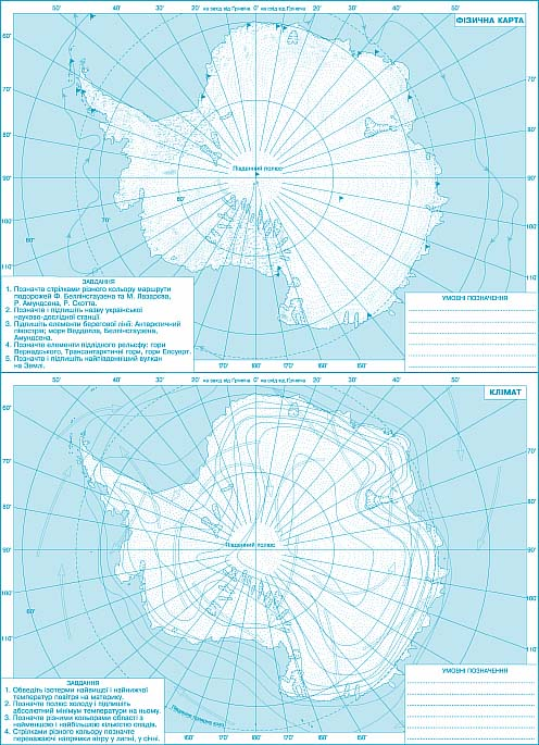 Antarctica. Physical Map | The geography of continents and ...