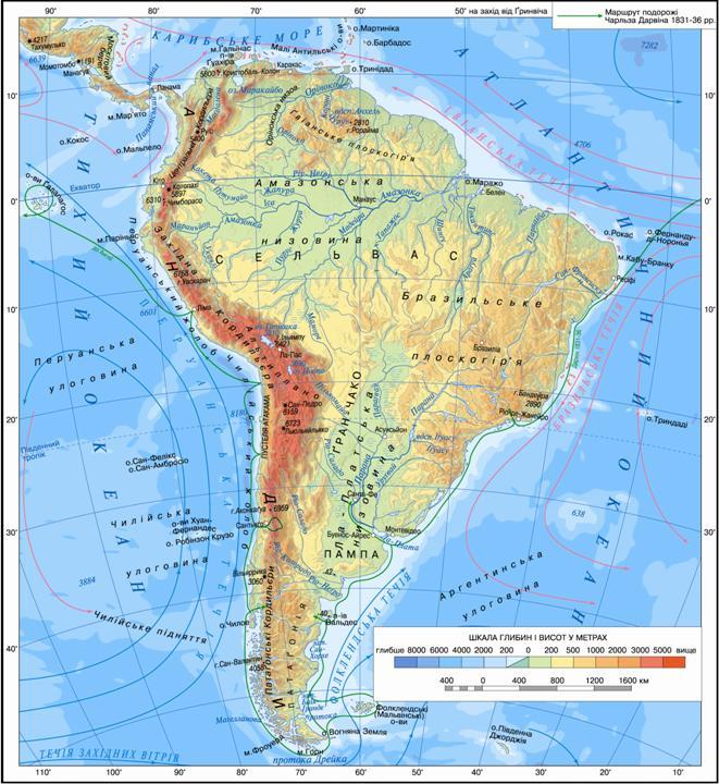 Картинки по запросу рельеф южной америки