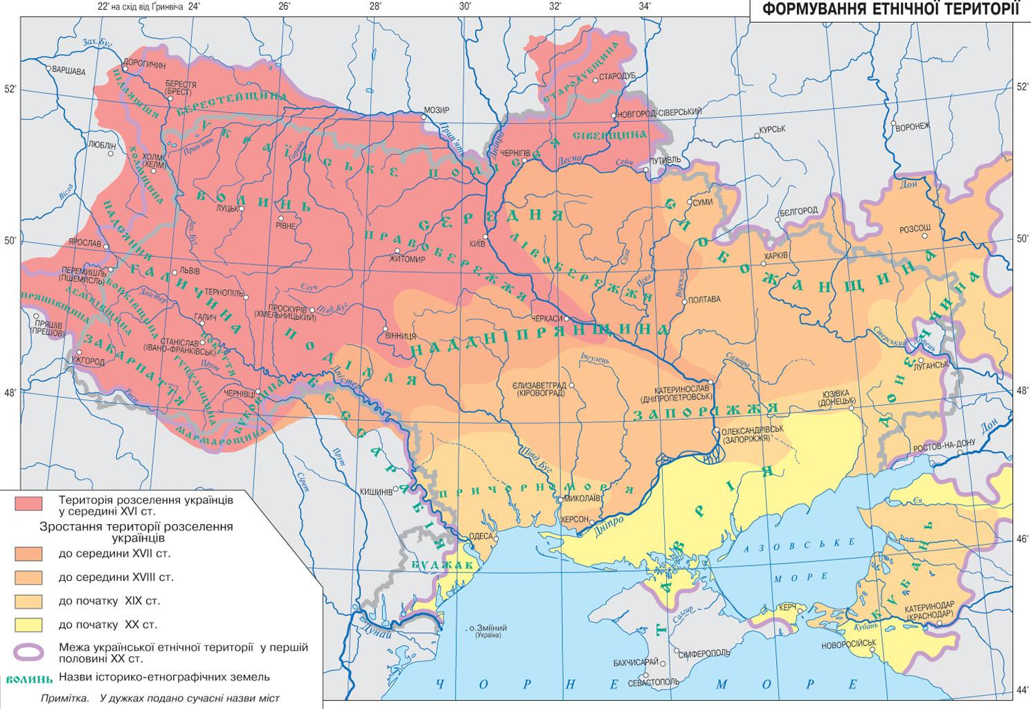 https://geomap.com.ua/images/g9a/Maps/6.jpg