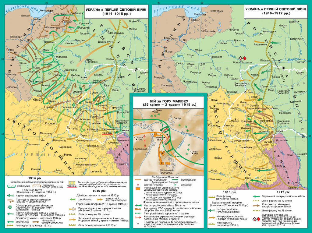 Картинки по запросу україна в роки першої світової війни карта